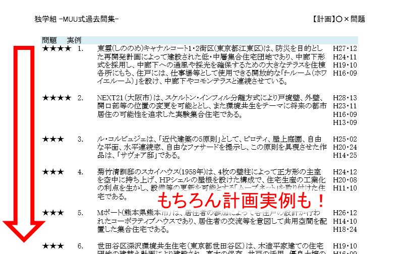 サンプル1-2-min
