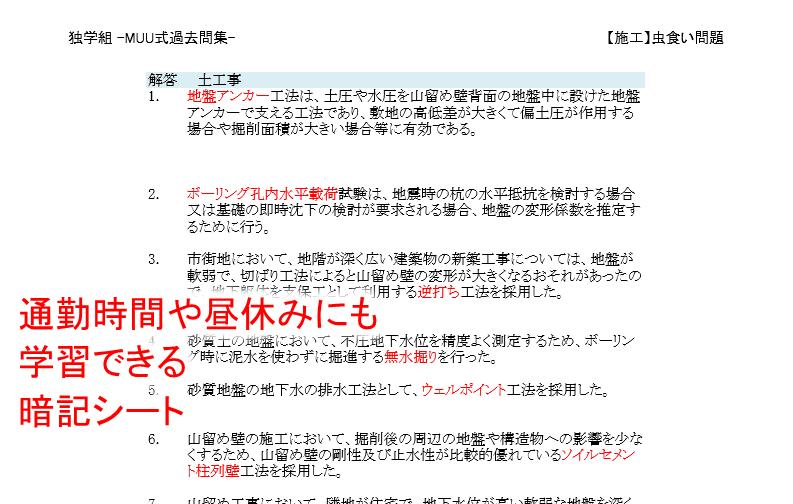 サンプル1-4-min