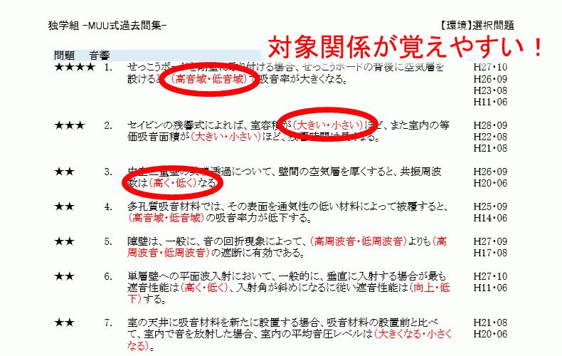 サンプル1-7-min